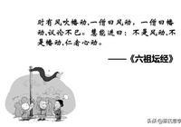 中國文化的邏輯是確認人的絕對主體性,確認真正的獨立和自由