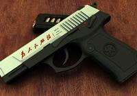 一提起國產手槍,這兩把槍的大名自是如雷貫耳,研發至今仍在使用