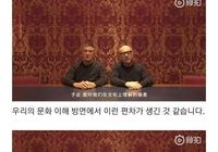 """韓網熱議DG道歉視頻,韓網友神總結:""""我們不想失去中國人的錢"""""""