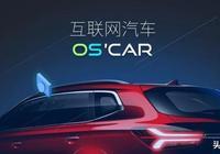 車載操作系統,中國的危與機