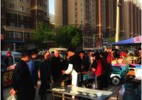 盤錦:桔子廣場的小早市