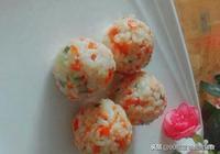 2歲寶寶輔食:蔬菜蝦泥飯糰,能讓寶寶健康的度過這寒冷的冬天!