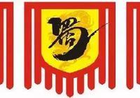 漢中爭奪戰:北方將領劉備的巔峰之戰