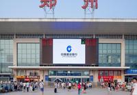 新鄭機場到鄭州火車站用多長時間?