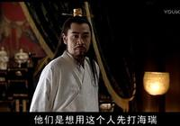 《大明王朝1566》為什麼徐階等人欺君,嘉靖卻對嚴嵩一黨動手?