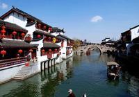 在上海,住在七寶但在五角場上班究竟是怎樣一種體驗?