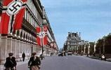 躺著成為戰勝國!實拍德軍佔領後的法國,這裡的亡國奴不一樣
