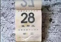 震撼!50幅唐山大地震老照片