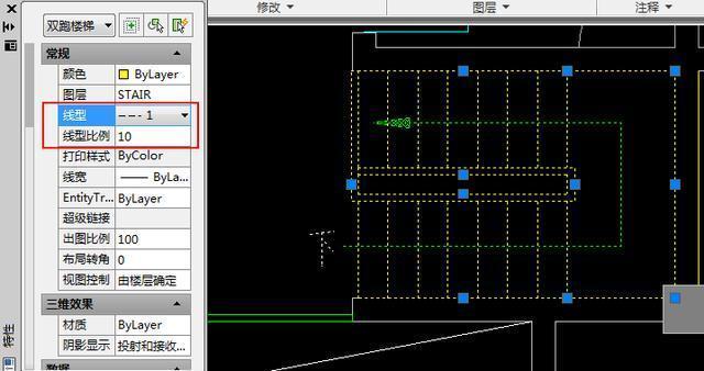 CAD圖層管理(必要技能)