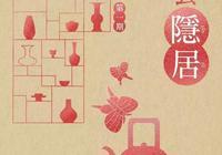 香港陶藝家虧損8年,耗資千萬打造了一個陶瓷王國,將景德鎮救活