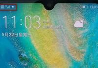 中國移動聯手華為打通基於5G的EPS Fallback語音視頻通話