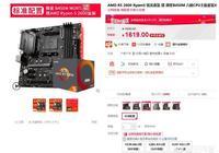 預算5000元左右,如何組裝一臺性價比較高的電腦?