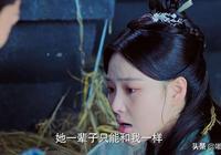 小女花不棄:劇中的三位母親,命運不同,張馨予的薛菲最糾結