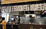 在曼谷Terminal21商場,嘗頓日料快餐!倆人才花了75元,真便宜