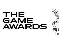 TGA2018年度最佳遊戲出爐:猜對了開頭,沒有猜對結尾