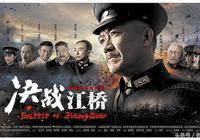 """《亮劍》班底再聚《決戰江橋》,再續經典,網友說:""""老李還是那個老李"""""""