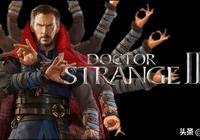 《奇異博士2》拍攝日期公佈;《神奇四俠》或於2022年重啟