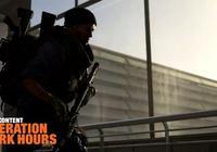 《全境封鎖2》玩家要等了 新8人副本宣佈延期
