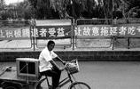 """窺私北京:城中村""""遺物"""""""