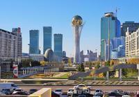 哈薩克斯坦首都-阿斯塔納