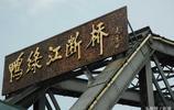 丹東鴨綠江斷橋