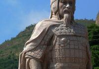 三國爭雄——姜維