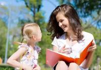 看書學育兒,推薦幾本覺得不錯的育兒書