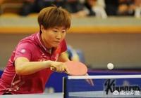 06年擊敗張怡寧拿到世界盃冠軍,但卻沒有參加過奧運會,她是誰?如何評價?