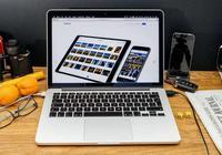 從職業玩家角度看,如何評價近兩年 MacBook Pro 的品控和系統?
