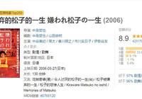 這部豆瓣評分8.9的日本電影,看過一遍就不願再看