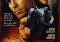 昆汀·塔倫蒂諾,好萊塢類型電影的鬼才