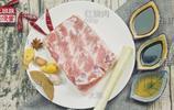 讓紅燒肉好吃100倍,肥而不膩太對味了!