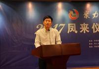 江南大學與儀徵市人民政府全面合作協議簽約儀式在儀徵舉行