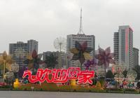 四大建築充分體現鄭州的現代大都市