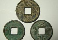 """古幣一直遵循""""物以稀為貴""""的集藏原則"""