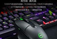 小米降龍十八掌之第二掌:MIIIW米物遊戲鼠標700G