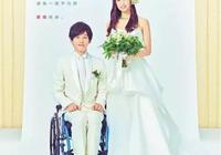 """從一部日本電視劇 看到了我國8500萬的""""隱形人"""""""