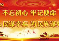 """【聚焦】火爆!""""五一""""假期我市接待遊客420.9萬人次 攬金24億元"""
