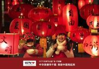 央視最燒腦公益廣告《燈謎篇》,太太太太萌了!