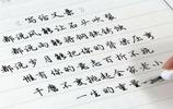 書法老師說過,這些字帖對練字很有效,堅持練習就能寫一手好字!