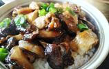 東莞:走進一家港式茶餐廳,服務挺好,飯菜美味,就是小貴了
