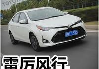 愛卡測試廣汽豐田雷凌185T車型