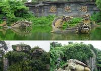 湛江湖光巖4A景區,值得去嗎?
