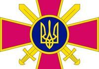 烏克蘭陸軍