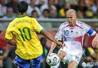 齊達內和小羅都拿過足球先生,他們倆的能力你怎麼看?