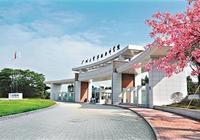 廣州大學華軟軟件學院