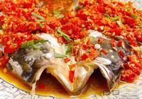 剁椒魚頭怎麼做才好吃?