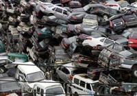 為什麼好多人情願把車丟了,也不想去車管所報廢?車主道出了實情