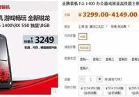電腦報官方旗艦店,開學季金牌裝機推薦(AMD平臺篇)