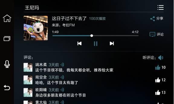 """論""""玩""""車,東風風神AX4說:對不起我不是針對誰"""